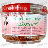 Mae Payao Nam Prig Narok Mangda