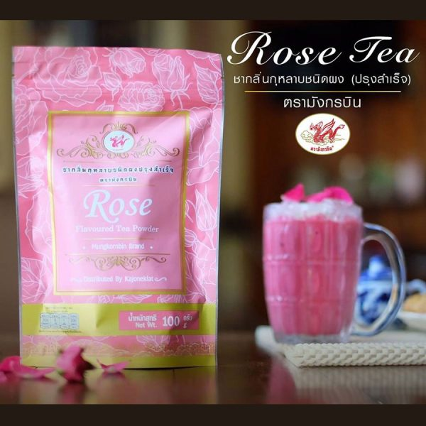 MungKornBin Rose flavoured Tea Powder