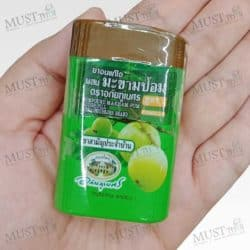 Abhaibhubejhr Makham Pom cough drop FORLUMA 2