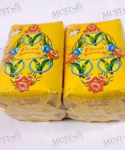 Parrot Botanicals Jasmine Fragrance Bar Soap 110g 4 bar
