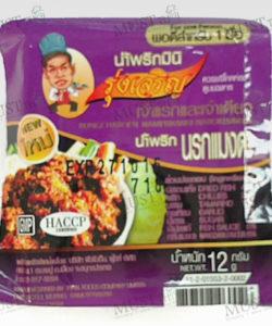 Rungcharoen Paste Narok Maeng Da 12g