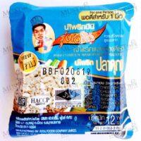 RungChaRoen taste is spicy mini Thai chilli Paste Nam Prik Pla Duk.
