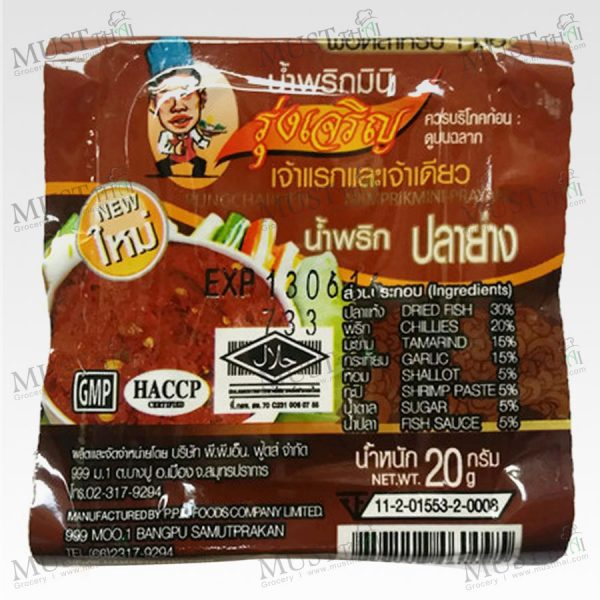 Rungcharoen Paste Prayang Thai