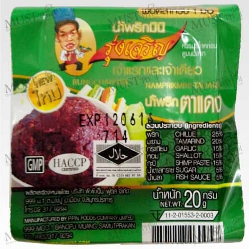 Rungcharoen Paste Tadang 20g