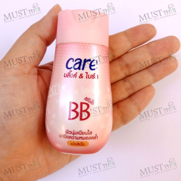 Care Blink & Bright Natural Touch BB Powder 40 g.