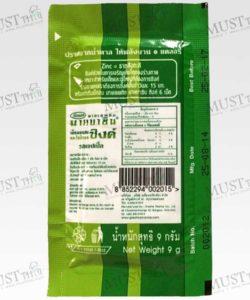 Myseptic Mybacin Apple Flavour Zinc Dietary Supplement
