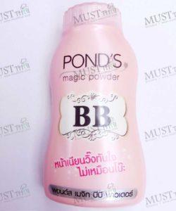 Pond's Magic Powder BB Oil & Blemish Control UV Protect Face Body Makeup 50g