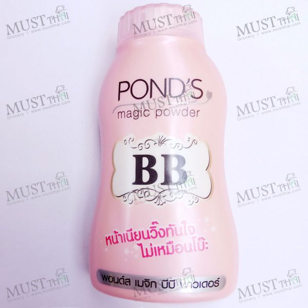 Pond's Magic Powder BB Oil & Blemish Control UV Protect Face Body Makeup 50g