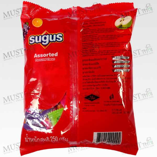 Sugus Assorted Fruit Candy 100 Tablets