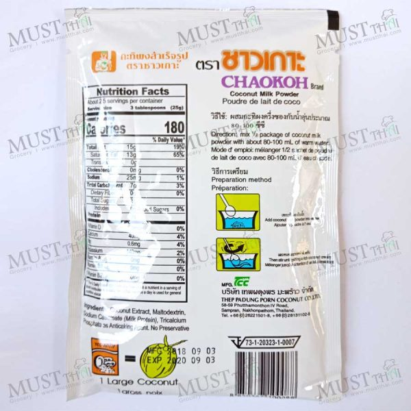 ChaoKoh Coconut Milk Powder 60 g