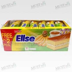 Euro Ellse Layer Banana Flavored Cake with White Cream (box of 24)