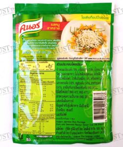 Knorr Instant Jasmine Rice Porridge Pork and Seaweed Flavour 35 g