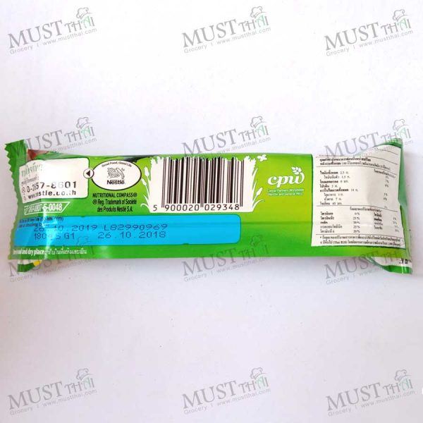 MILO Chocolate and Malt Flavoured Cereal Bar 23.5 g
