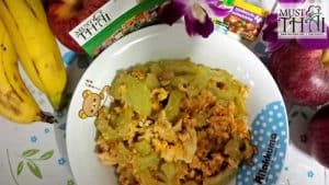 Stir fried bitter melon with eggs