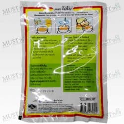 Lobo Thai Tea Custard