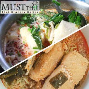 Menu with Creamy tom yum frozen fish fillet