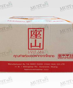 ChaoSua Rice Cracker 100g box of 30 bag