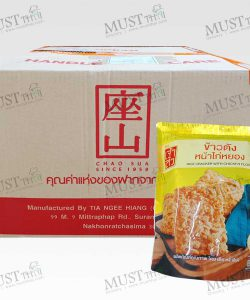 ChaoSua Rice Cracker with Chicken Floss 100g box of 30 bag