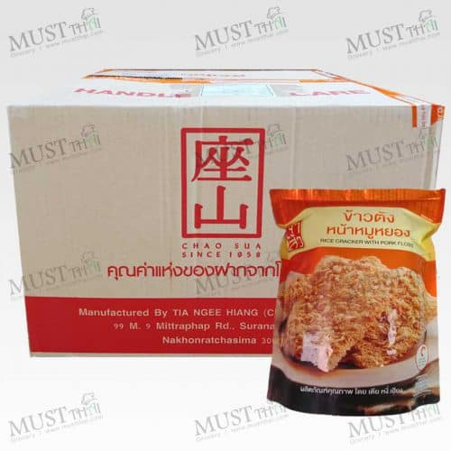 ChaoSua Rice Cracker with Pork Floss 100g box of 30 bag