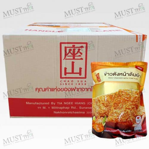 ChaoSua Rice Cracker with Pork Floss Tom Yum 100g box of 30 bag