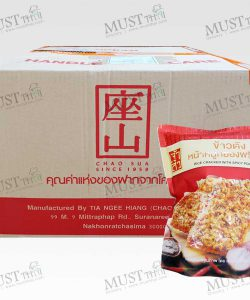 ChaoSua Rice Cracker with Spicy Pork Floss 100g box of 30 bag