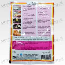 Lobo Banana Fritter Batter Mix 85 g