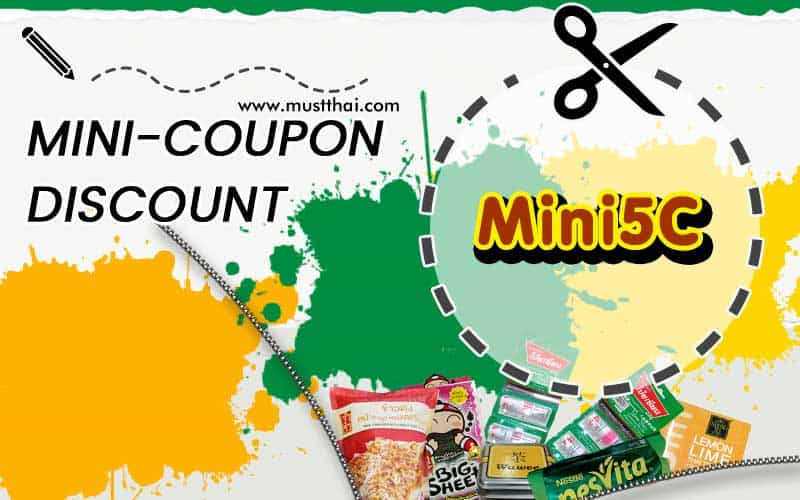Thai grocery Mini-Coupon