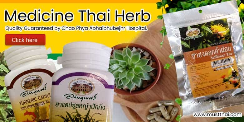 Medicine Thai Herb Abhaibhubejhr