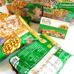 Instant Noodles minced pork flavor - Yum Yum Jumbo (63g pack of 10)