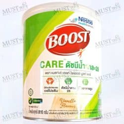 Nestlé Health Science Boost Care nutritionally balanced diet specially formulated