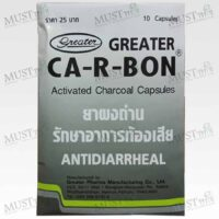 Greater Pharma's Ca-R-Bon Activated Charcoal Capsules 10 Tablets