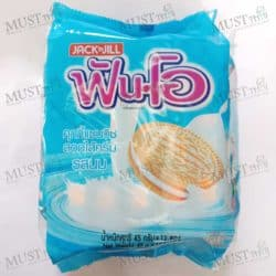 Fun O Sandwich Cookies Filled with Milk Cream pack of 12