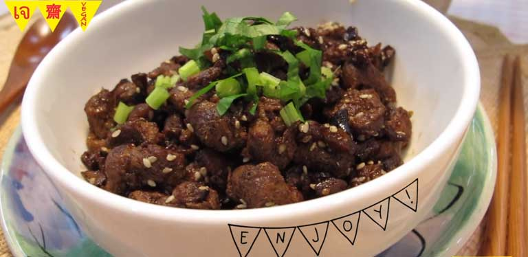 Stir-Fried Textured Soy Protein] by Lobo
