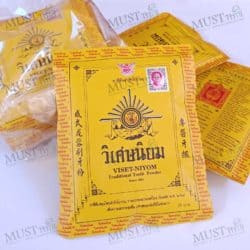 Viset Niyom Traditional Tooth Powder 40 g pack of 10