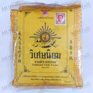 Viset Niyom Traditional Tooth Powder 40 g pack of 10