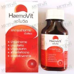Heamovit Red Iron 100 Tablets
