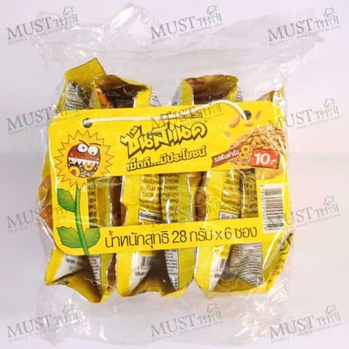 SunSnack Sunflower Seed Original Flavour 28g pack of 6
