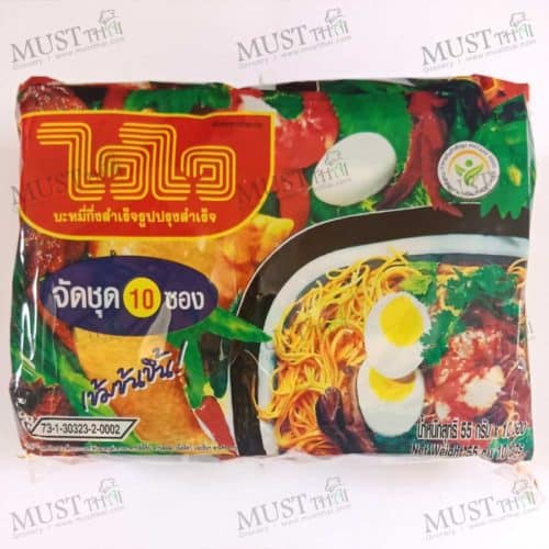 Wai Wai Instant Noodles Oriental Style 55 g pack of 10
