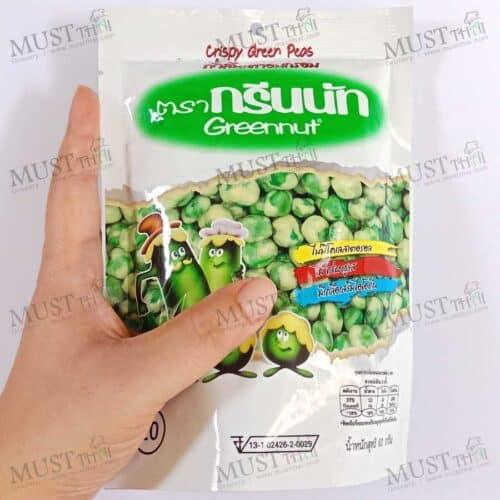 Greennut Crispy Green Peas 82g