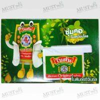 Botan Original Herbal Mouth Freshener 5.4g box of 24