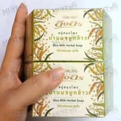 Ing On Rice Milk Herbal Soap 85g pack of 4 bar