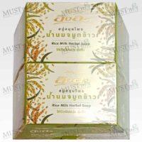 Ing On Rice Milk Herbal Soap 85g pack of 4 bar