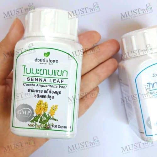Ouayun Natural Herbs Capsule