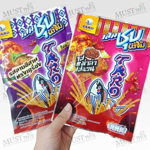 Taro Sauce Coated Fish Snack Larb Isan Songkrueng Flavoured 20g