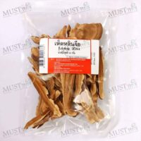 Dried Ling Zhi (Reishi mushroom) 50g