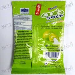 Heartbeat Salt Lime Flavored Candy with Vitamin C 40g