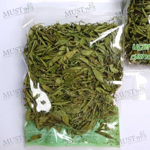 Stevia Leaves are pure freshly unprocessed dried leaves.