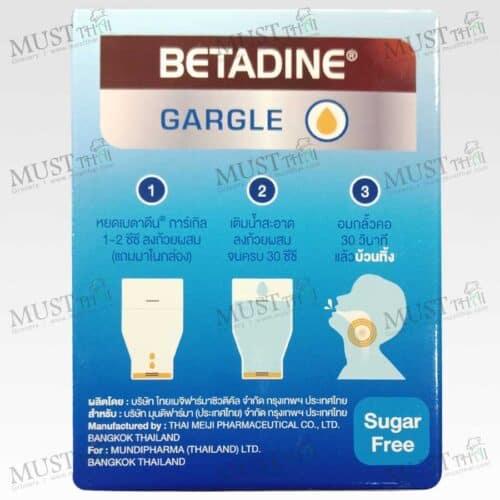 Betadine Gargle 30 ml.