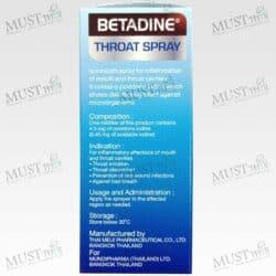 Betadine Throat Spray 12ml