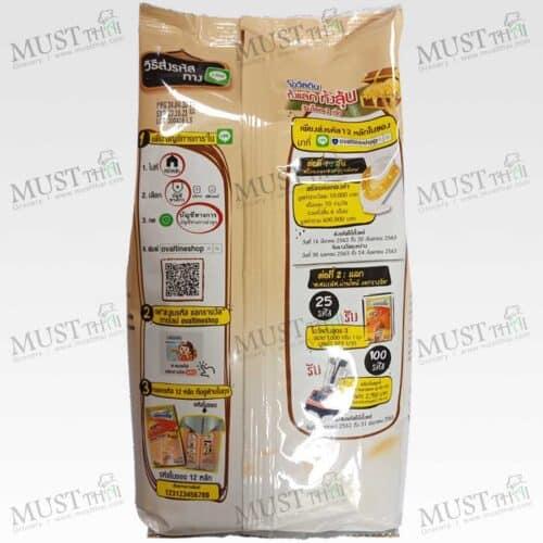 Ovaltine White Malt Powder 600 g